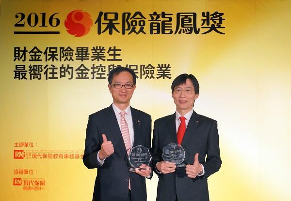 三商美邦人壽連續五年榮獲「保險龍鳳獎」殊榮