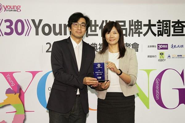 南山人壽勇奪「Young世代品牌大調查」最想擁有品牌第一名