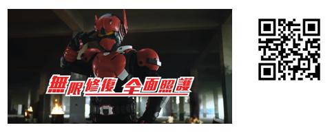 遠雄人壽~躍.年輕  全新KUSO動漫廣告超有梗
