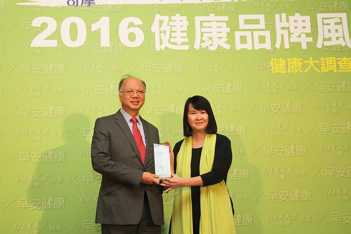 南山人壽勇奪「健康品牌風雲賞」保險類首獎