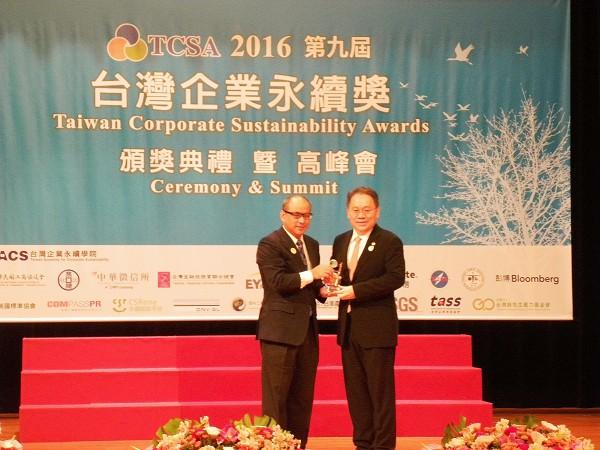三商美邦人壽獲「台灣TOP50企業永續報告金獎」