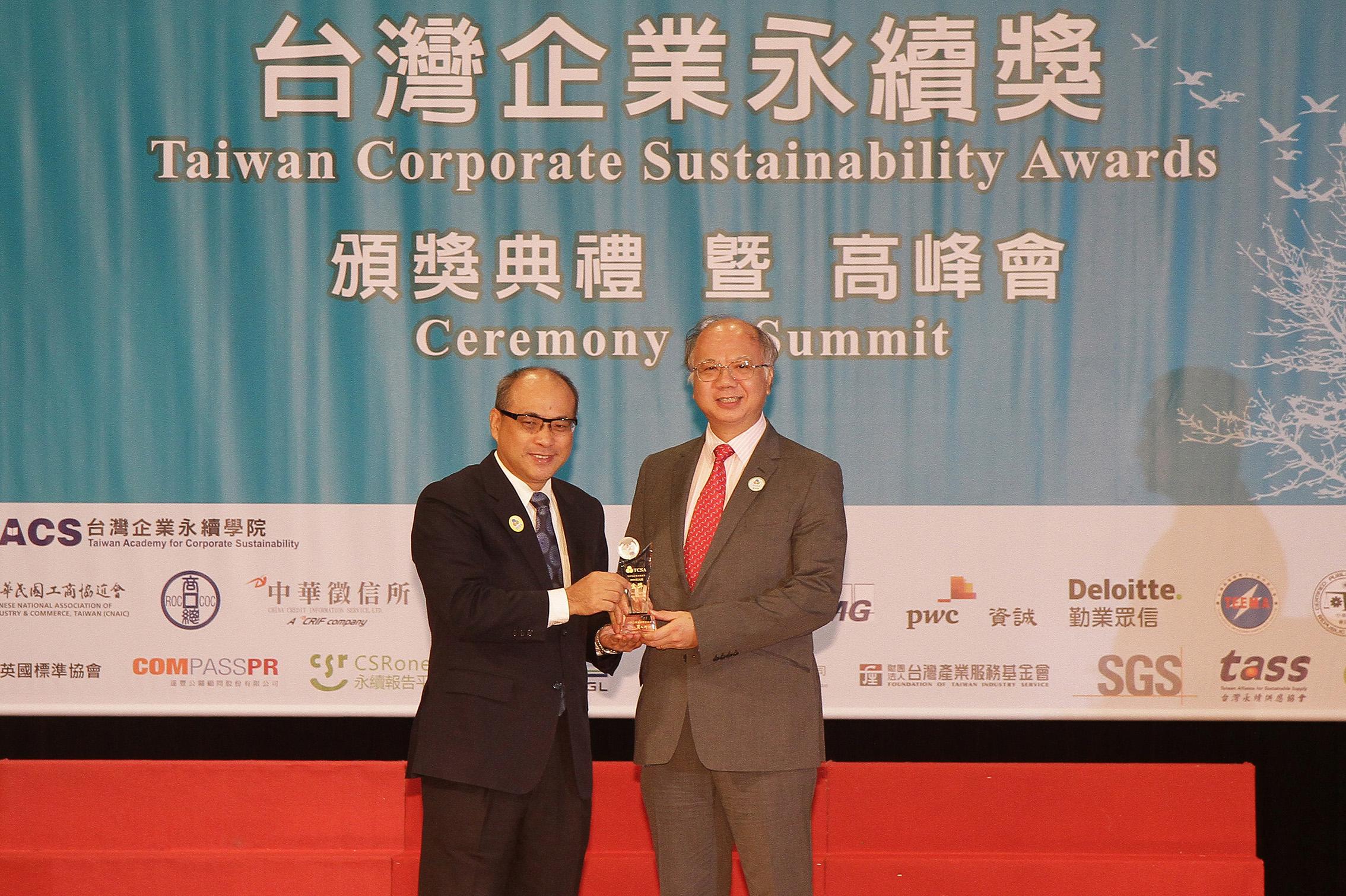 南山人壽CSR報告書 獲「台灣Top 50企業永續報告獎」金獎
