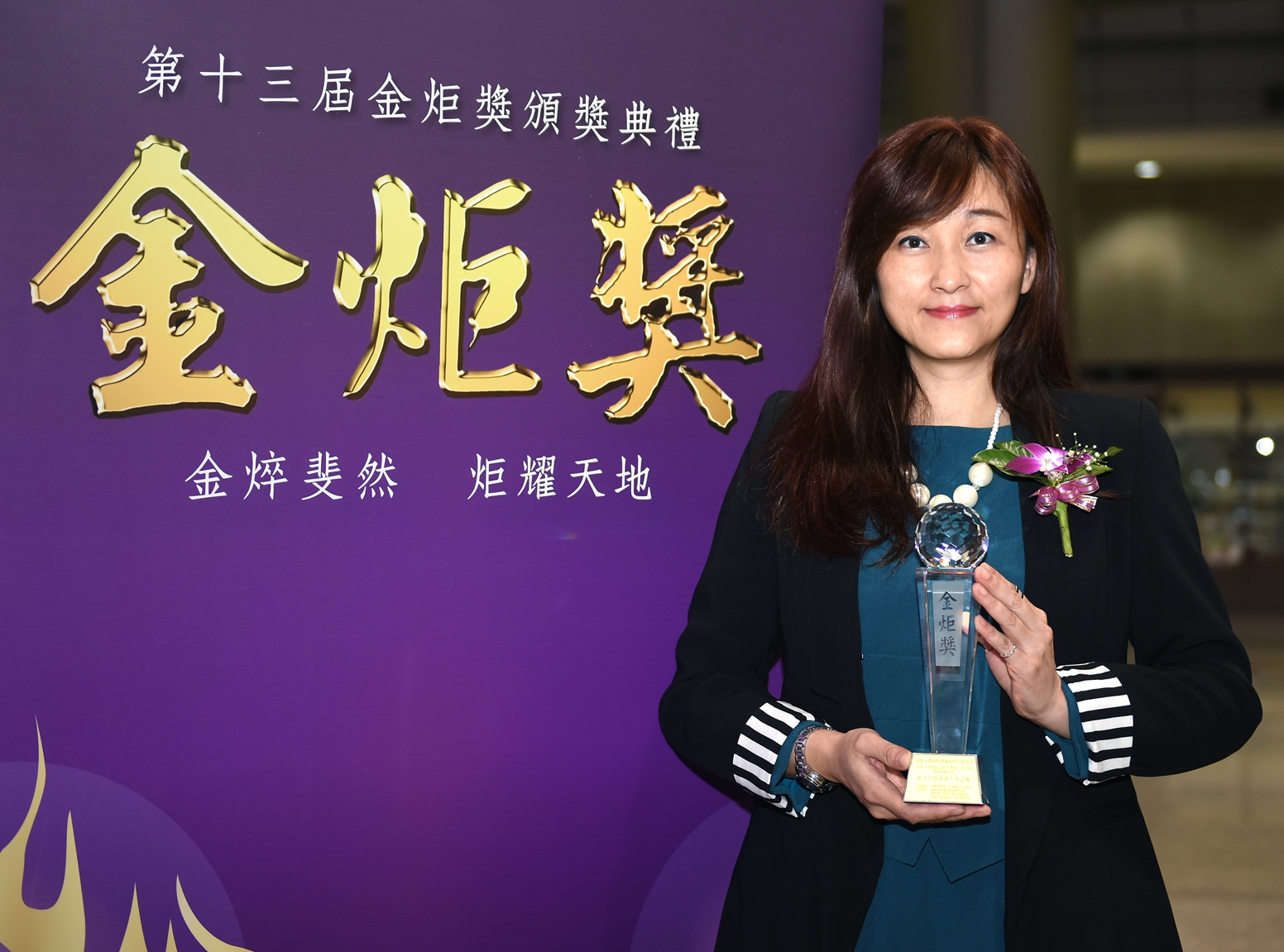 遠雄人壽榮獲第13屆金炬獎