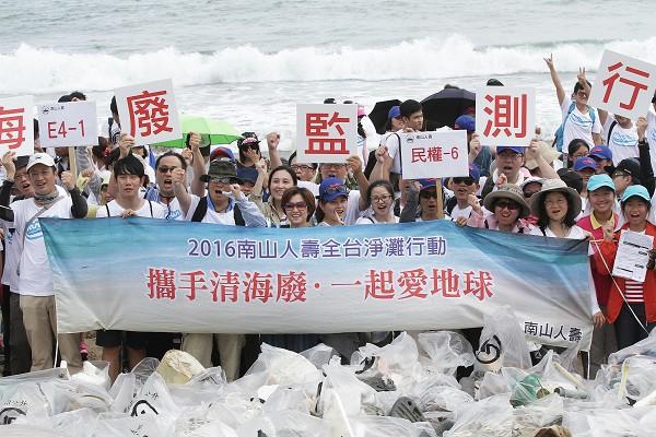 圖說:南山人壽今年舉辦七場淨灘活動,號召近6,000位南山義工及親友,完成逾16公里海岸的淨灘任務。