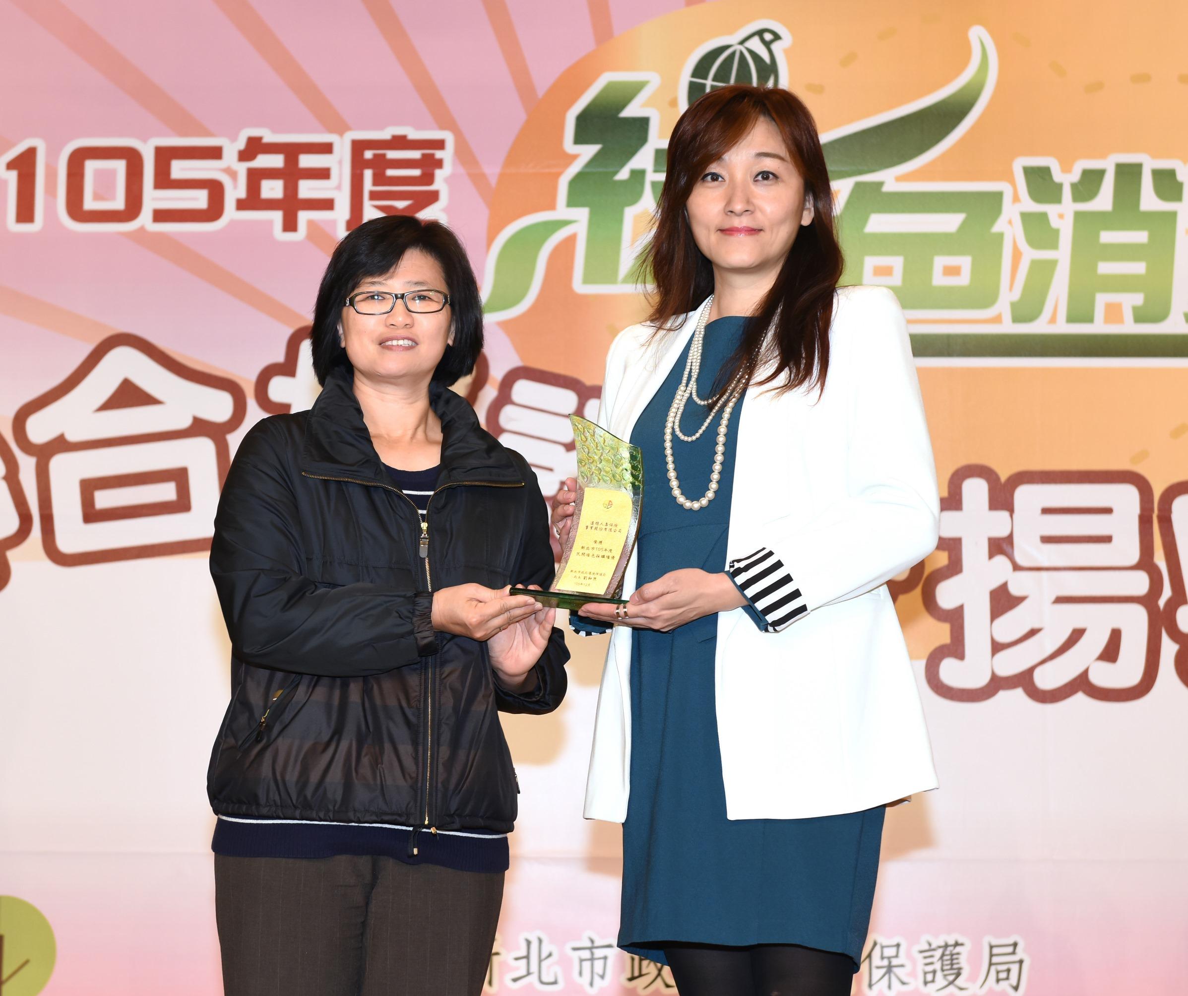 圖說: 遠雄人壽副總經理何京玲(右)從新北市環保局副局長王美文(左)接獲綠色績優企業獎座。