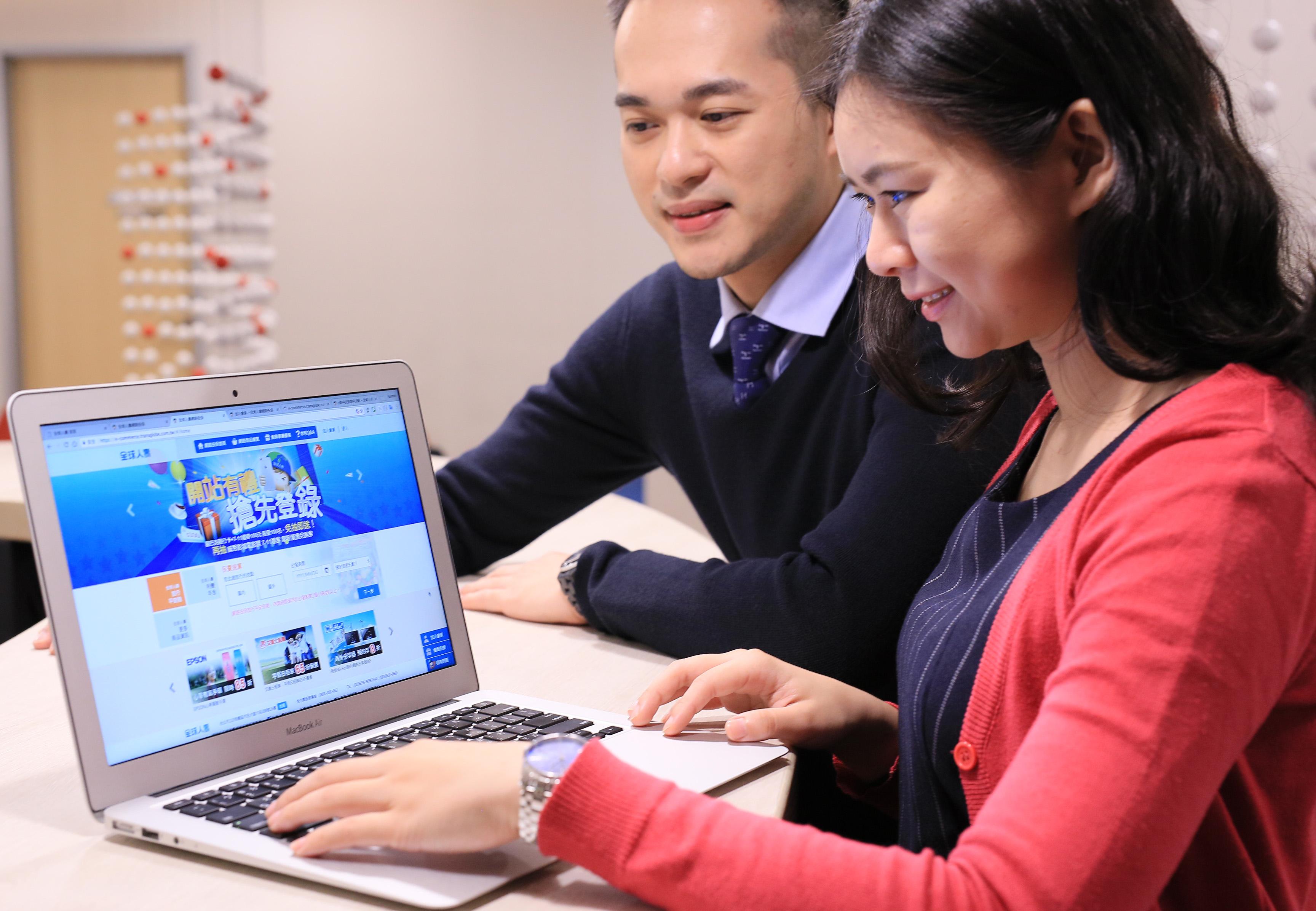 全球人壽網路投保平台正式上線 註冊會員免費抽3好禮