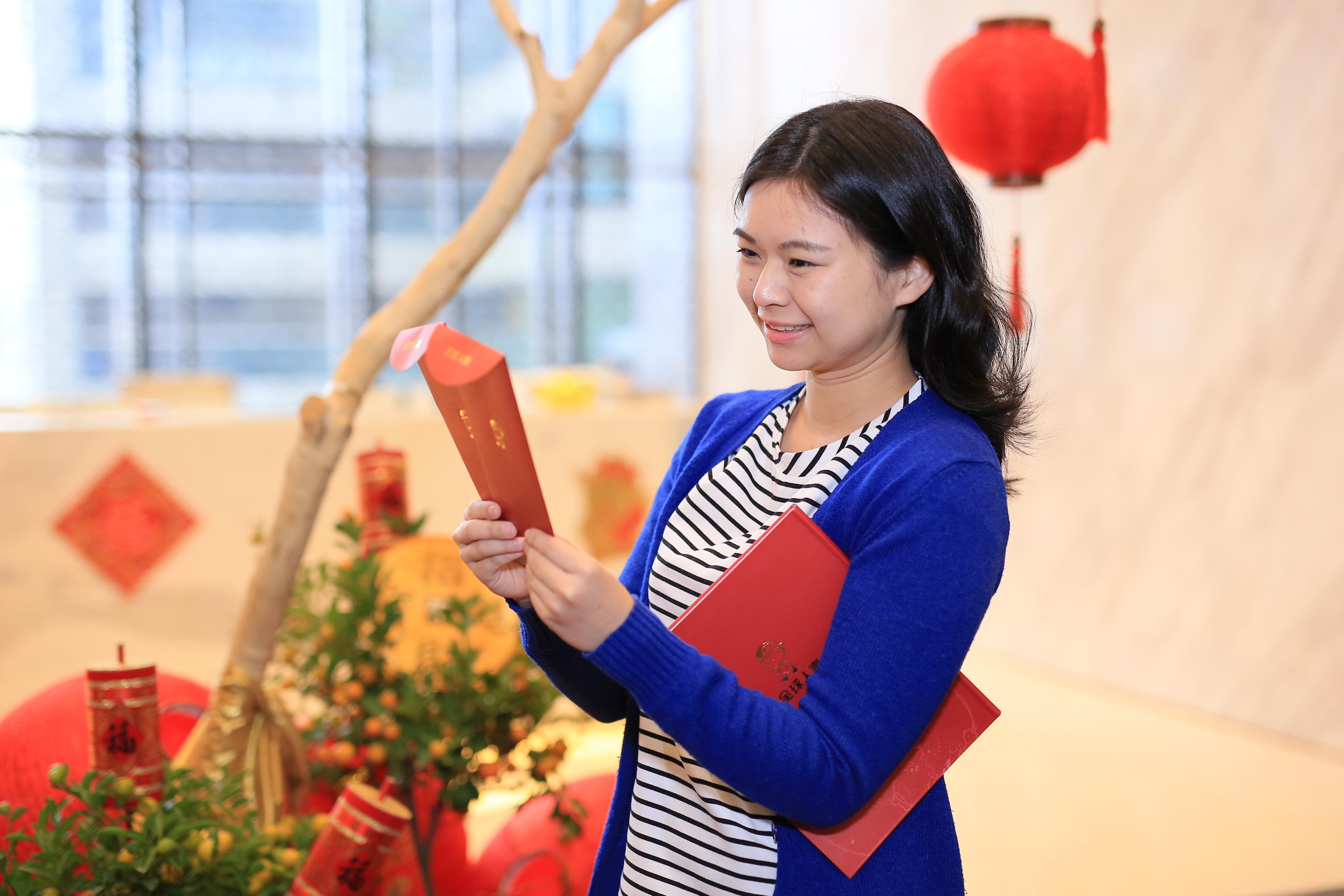 金雞年養保險金雞母 全球人壽教上班族3招紅包規劃術
