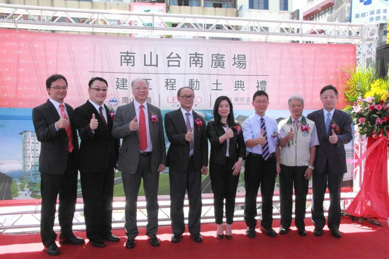 南山台南廣場正式動土  預定於民國108年完工