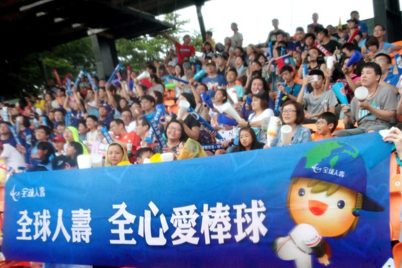 全球人壽贊助第4屆世界盃少棒錦標賽(U12)