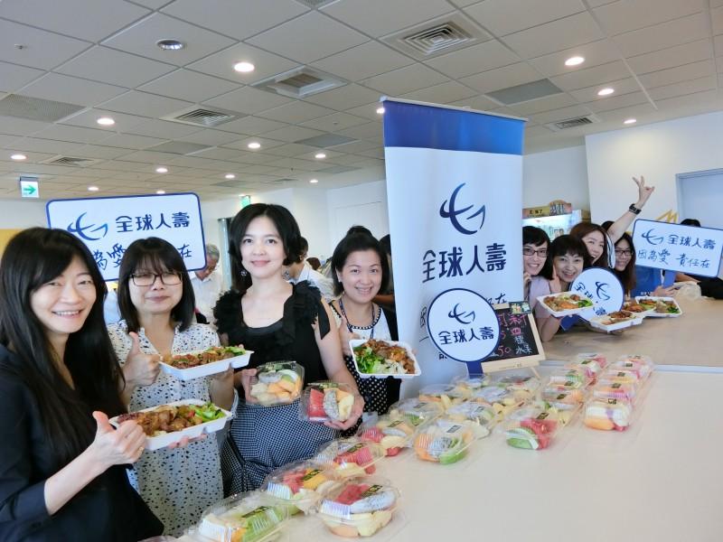 全球人壽揪員工團膳「一塊做公益」 捐助失依兒餐費