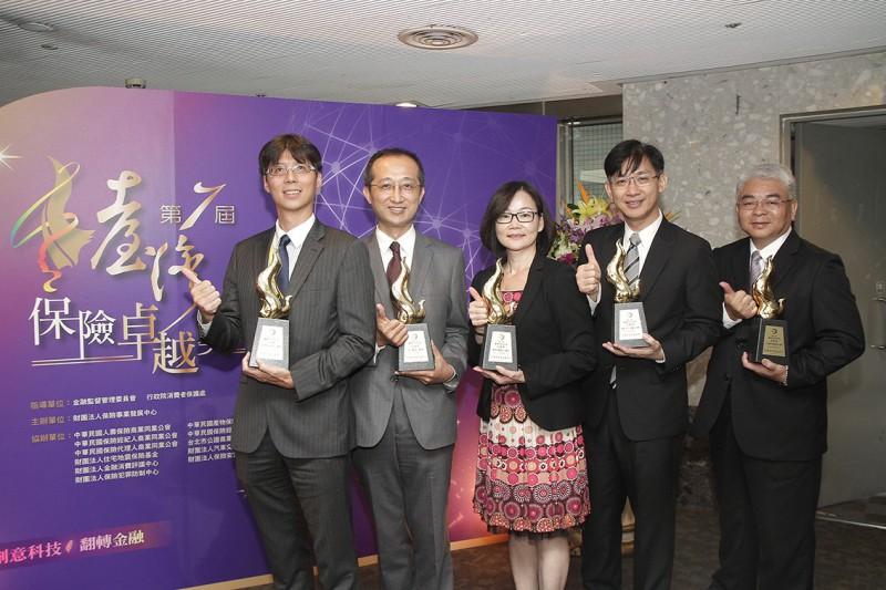 南山人壽、南山產物勇奪「第七屆台灣保險卓越獎」六項大獎
