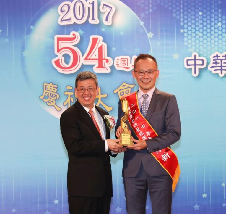 南山人壽陳維新副總經理專業成就獲頒國家傑出經理獎